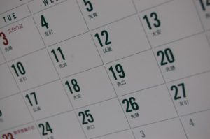 コンテンツカレンダー